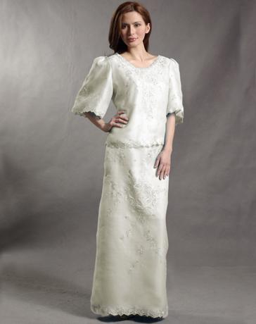 Mybarong Womens A Line Skirt 100408 Cream