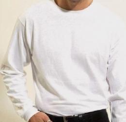 MyBarong   Boys  Long sleeve undershirt White Cotton 100164 White ... 3e7732ecd38